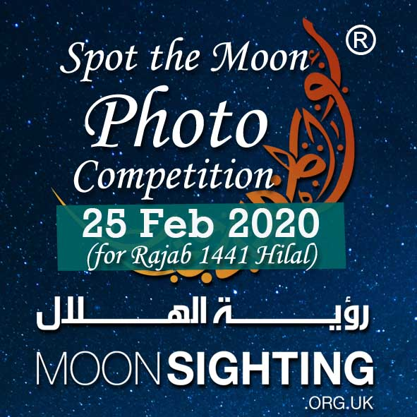 HilalCompetition 2020 02 25 App1