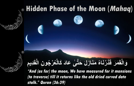 Hidden Phase of the Moon